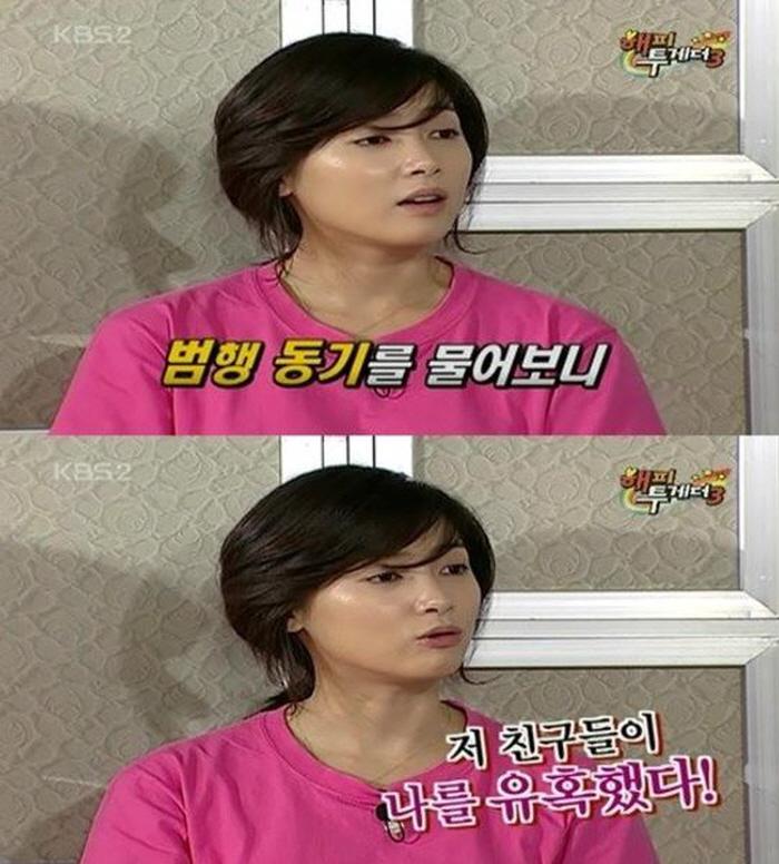 12 84 - 한 여자연예인의 '큰일' 날 뻔했던 과거 일화