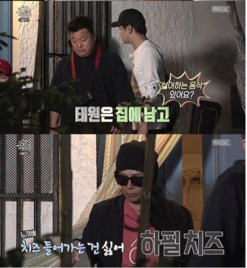 13 11 - '복덩이 에릭남'이 예능에서 보여준 막내 활약기