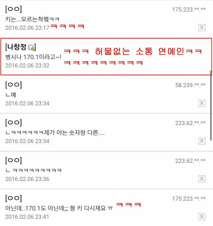 13 36 - 갤주가 제일 열심히 활동함 ㅋㅋㅋ (feat. 임창정 갤러리)