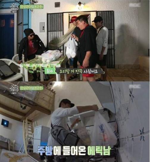 14 12 - '복덩이 에릭남'이 예능에서 보여준 막내 활약기