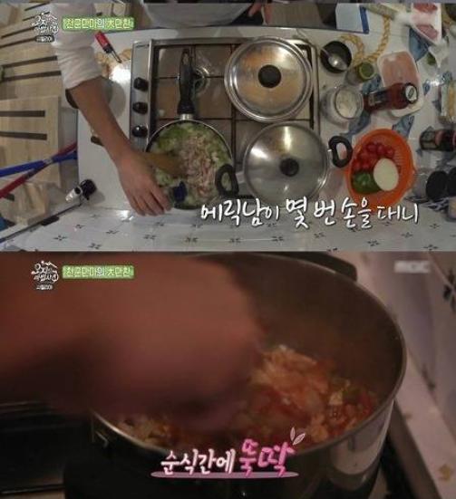 15 10 - '복덩이 에릭남'이 예능에서 보여준 막내 활약기