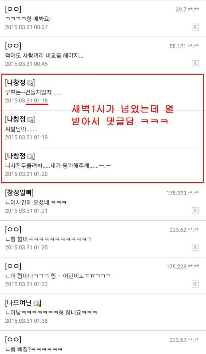 15 28 - 갤주가 제일 열심히 활동함 ㅋㅋㅋ (feat. 임창정 갤러리)