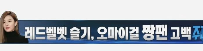 15 53 - '걸그룹들의 걸그룹'이라고 불리는 한 아이돌 그룹