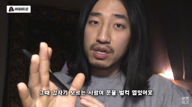"""15 56 - """"예쁘다고 칭찬한 건데 왜 평가로 받아들여?"""" (feat. 오마르)"""
