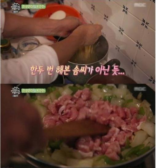 16 8 - '복덩이 에릭남'이 예능에서 보여준 막내 활약기