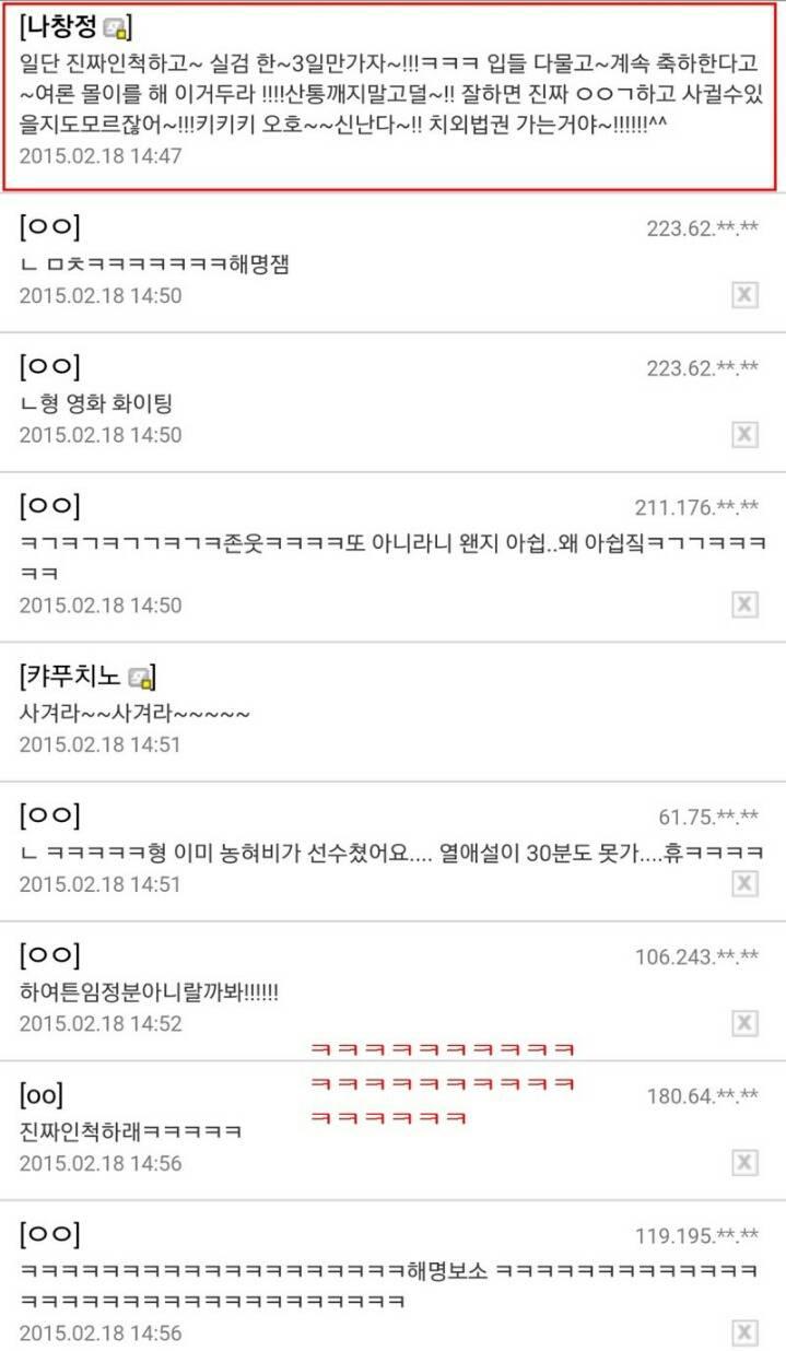 17 15 - 갤주가 제일 열심히 활동함 ㅋㅋㅋ (feat. 임창정 갤러리)