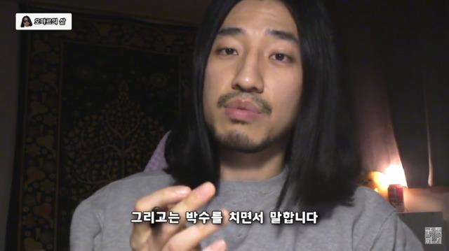 """17 38 - """"예쁘다고 칭찬한 건데 왜 평가로 받아들여?"""" (feat. 오마르)"""