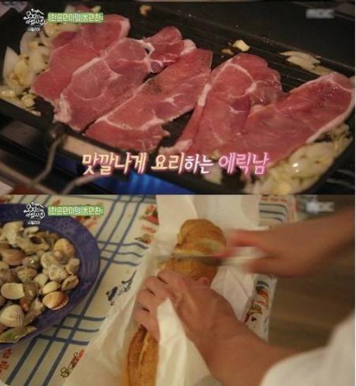 17 9 - '복덩이 에릭남'이 예능에서 보여준 막내 활약기