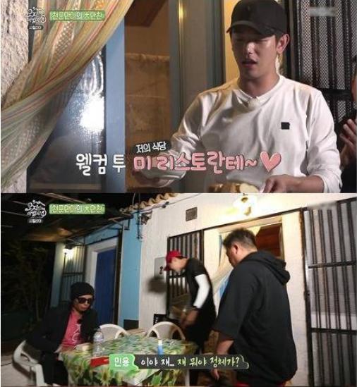 18 8 - '복덩이 에릭남'이 예능에서 보여준 막내 활약기