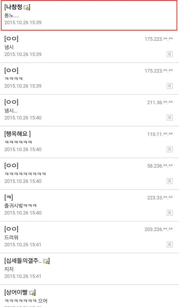 19 12 - 갤주가 제일 열심히 활동함 ㅋㅋㅋ (feat. 임창정 갤러리)