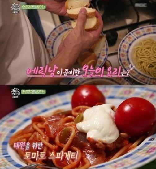 19 7 - '복덩이 에릭남'이 예능에서 보여준 막내 활약기