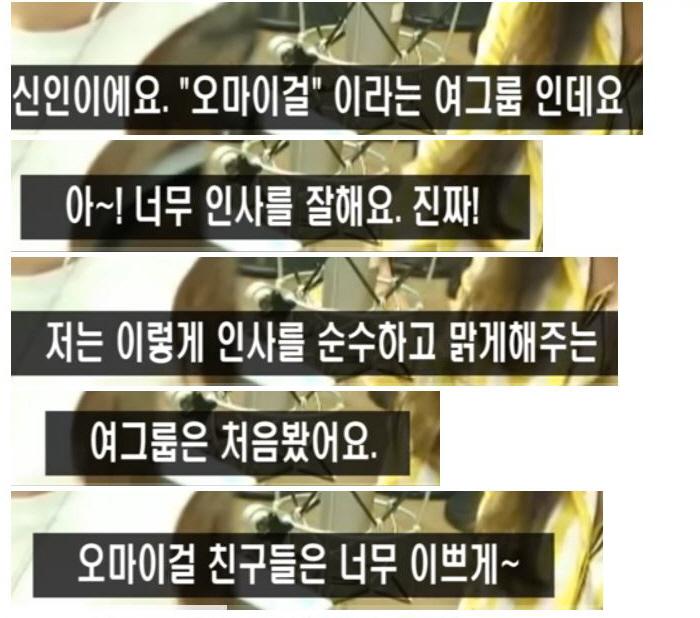 2 420 - '걸그룹들의 걸그룹'이라고 불리는 한 아이돌 그룹