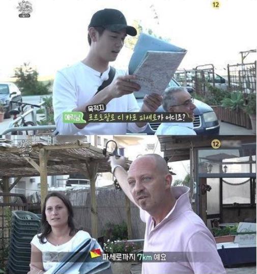2 50 - '복덩이 에릭남'이 예능에서 보여준 막내 활약기