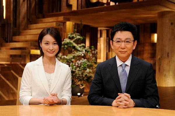 2 68 - ニュースステーションと報道ステーションのコメンテーターヤバい!?