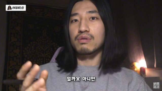 """20 34 - """"예쁘다고 칭찬한 건데 왜 평가로 받아들여?"""" (feat. 오마르)"""