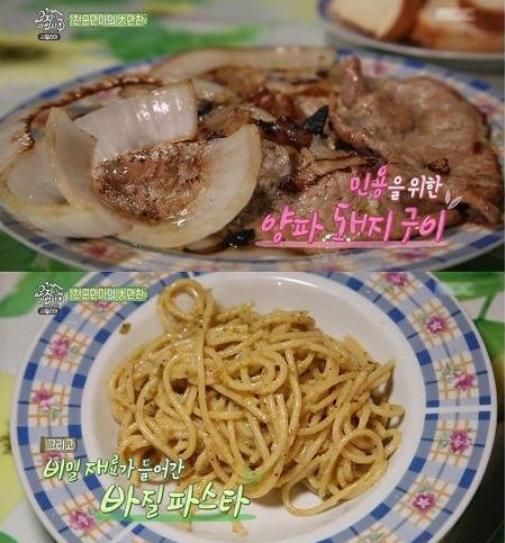 20 5 - '복덩이 에릭남'이 예능에서 보여준 막내 활약기