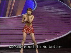 20051231075905 300x225 - 杏里の名曲「オリビアを聴きながら」は今も色あせない名曲!