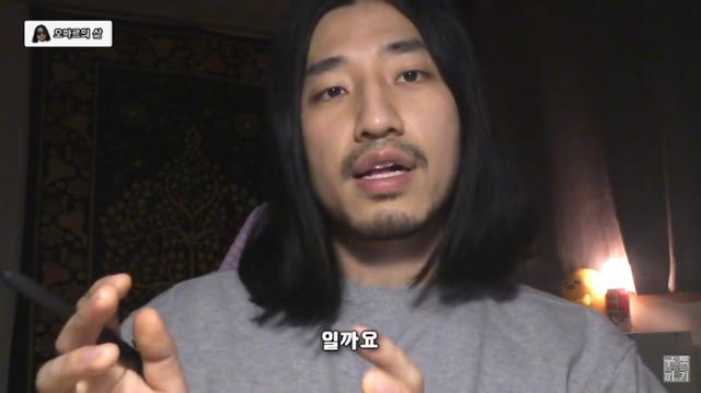 """21 28 - """"예쁘다고 칭찬한 건데 왜 평가로 받아들여?"""" (feat. 오마르)"""