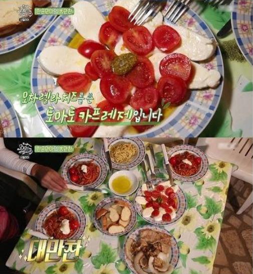 21 5 - '복덩이 에릭남'이 예능에서 보여준 막내 활약기
