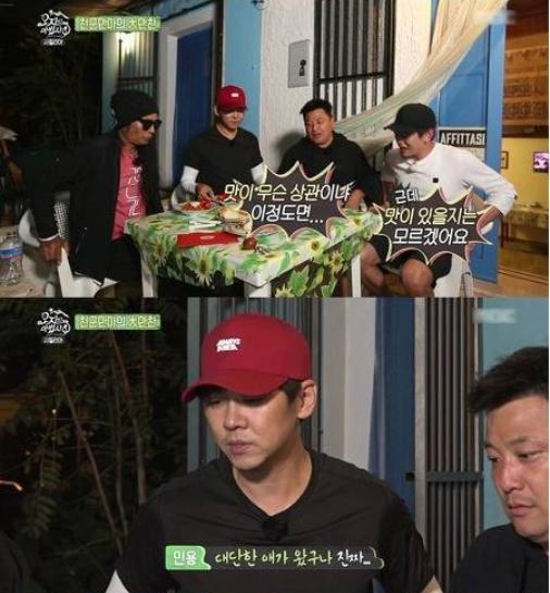 22 10 - '복덩이 에릭남'이 예능에서 보여준 막내 활약기