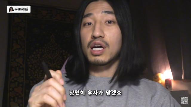 """22 30 - """"예쁘다고 칭찬한 건데 왜 평가로 받아들여?"""" (feat. 오마르)"""