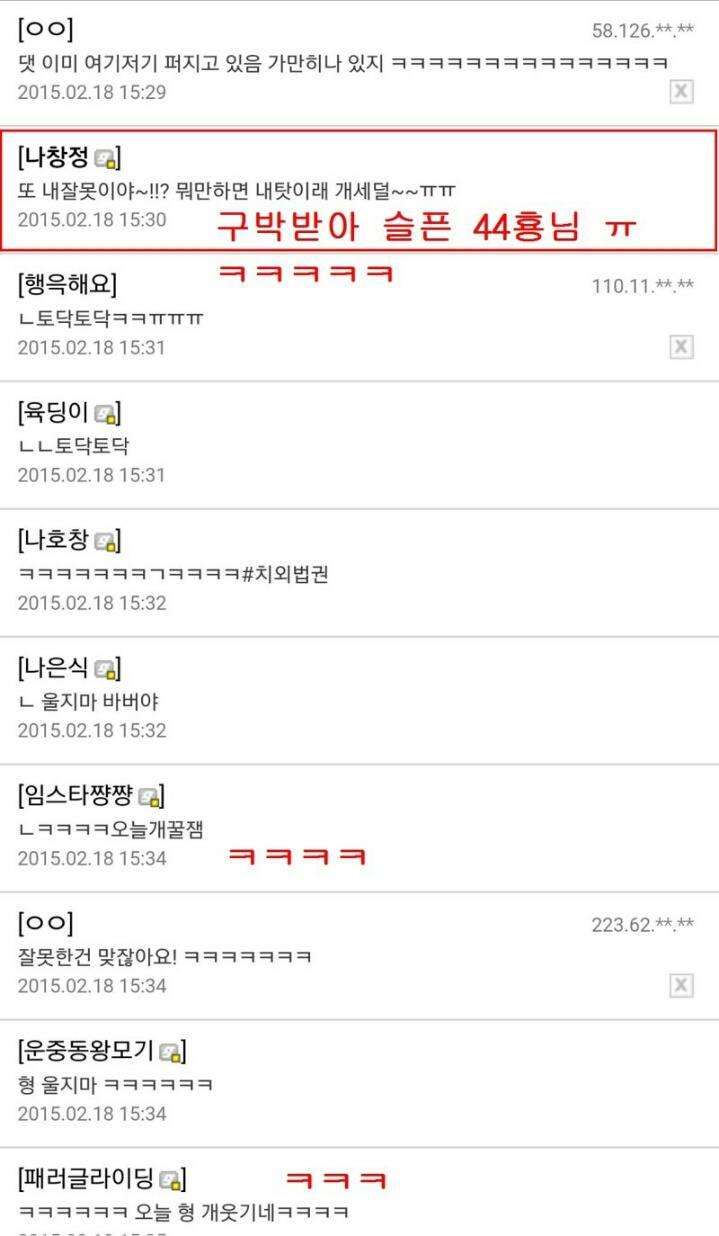 23 10 - 갤주가 제일 열심히 활동함 ㅋㅋㅋ (feat. 임창정 갤러리)