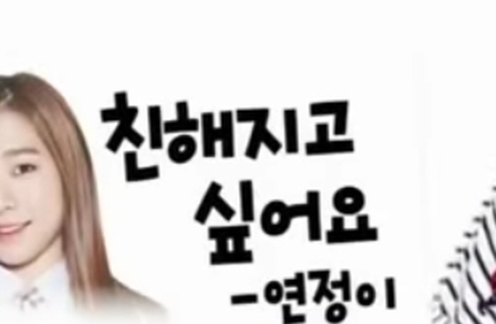 23 25 - '걸그룹들의 걸그룹'이라고 불리는 한 아이돌 그룹