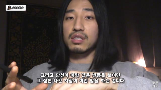 """23 28 - """"예쁘다고 칭찬한 건데 왜 평가로 받아들여?"""" (feat. 오마르)"""
