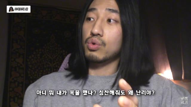 """24 25 - """"예쁘다고 칭찬한 건데 왜 평가로 받아들여?"""" (feat. 오마르)"""