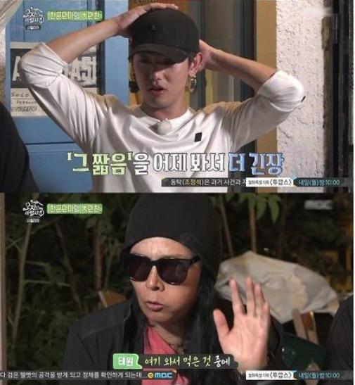 24 4 - '복덩이 에릭남'이 예능에서 보여준 막내 활약기
