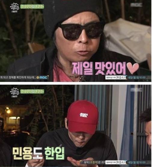 25 3 - '복덩이 에릭남'이 예능에서 보여준 막내 활약기