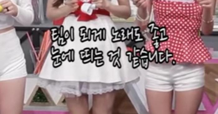26 21 - '걸그룹들의 걸그룹'이라고 불리는 한 아이돌 그룹