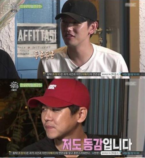 26 3 - '복덩이 에릭남'이 예능에서 보여준 막내 활약기