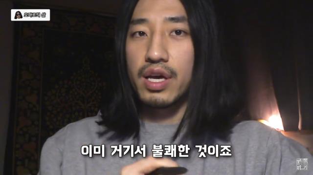 """27 23 - """"예쁘다고 칭찬한 건데 왜 평가로 받아들여?"""" (feat. 오마르)"""