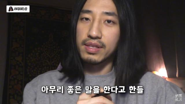 """28 22 - """"예쁘다고 칭찬한 건데 왜 평가로 받아들여?"""" (feat. 오마르)"""
