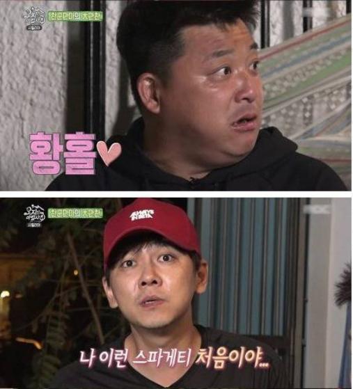 29 3 - '복덩이 에릭남'이 예능에서 보여준 막내 활약기