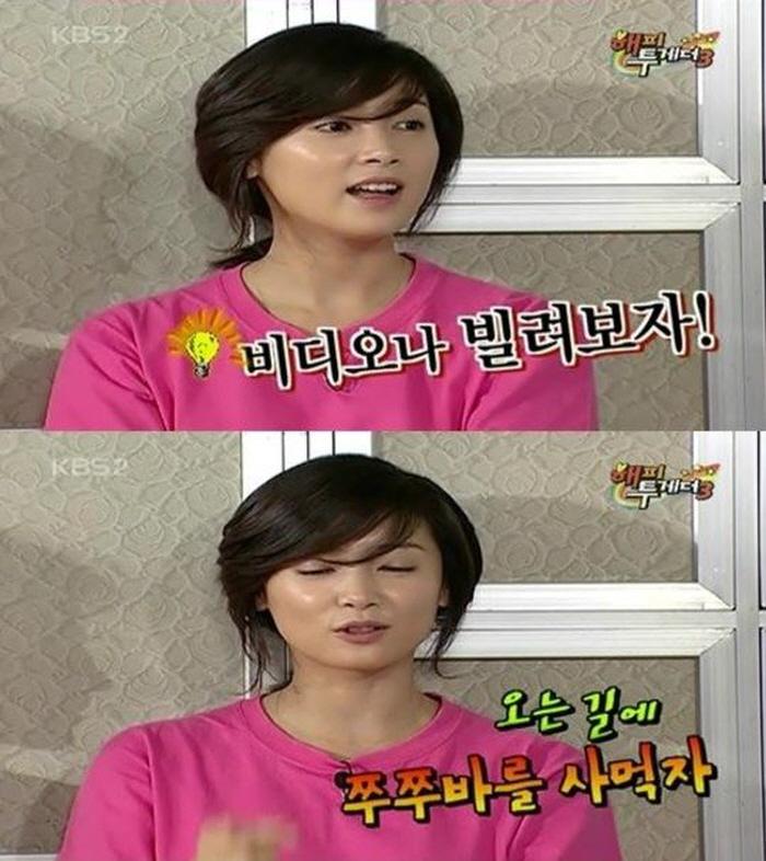 3 419 - 한 여자연예인의 '큰일' 날 뻔했던 과거 일화