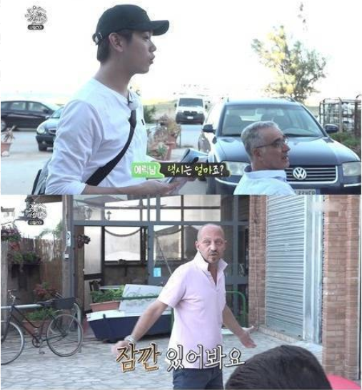 3 42 - '복덩이 에릭남'이 예능에서 보여준 막내 활약기