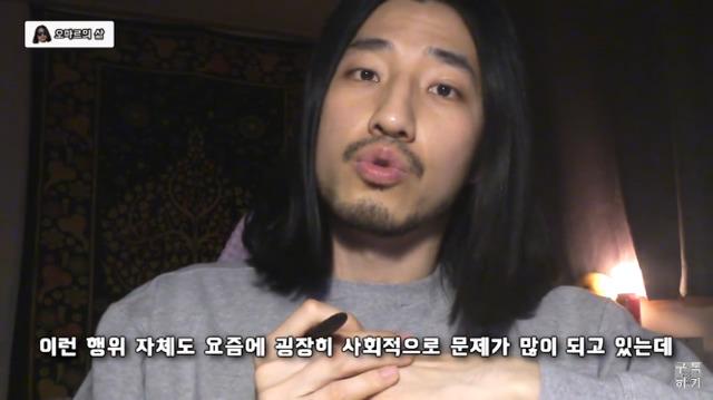 """3 420 - """"예쁘다고 칭찬한 건데 왜 평가로 받아들여?"""" (feat. 오마르)"""
