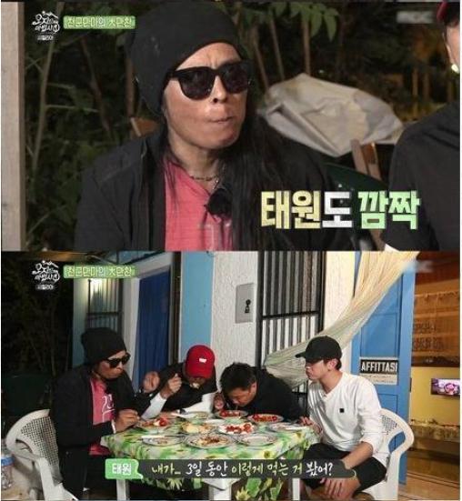 30 3 - '복덩이 에릭남'이 예능에서 보여준 막내 활약기