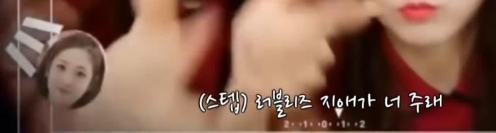 31 18 - '걸그룹들의 걸그룹'이라고 불리는 한 아이돌 그룹