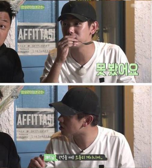 31 2 - '복덩이 에릭남'이 예능에서 보여준 막내 활약기