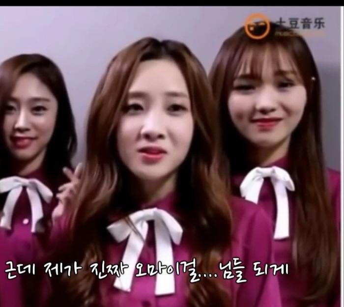32 14 - '걸그룹들의 걸그룹'이라고 불리는 한 아이돌 그룹