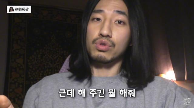 """33 17 - """"예쁘다고 칭찬한 건데 왜 평가로 받아들여?"""" (feat. 오마르)"""