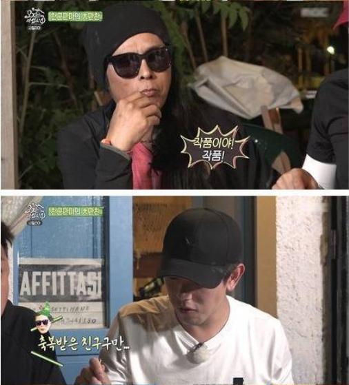 33 2 - '복덩이 에릭남'이 예능에서 보여준 막내 활약기