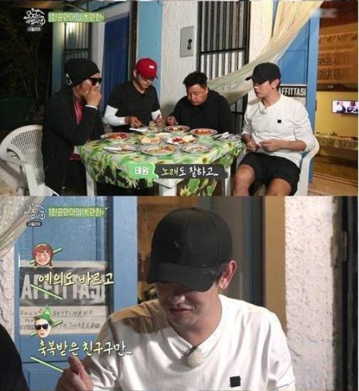 34 1 - '복덩이 에릭남'이 예능에서 보여준 막내 활약기