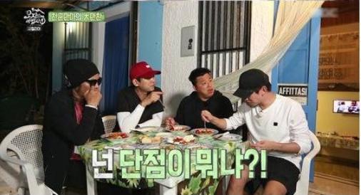35 1 - '복덩이 에릭남'이 예능에서 보여준 막내 활약기