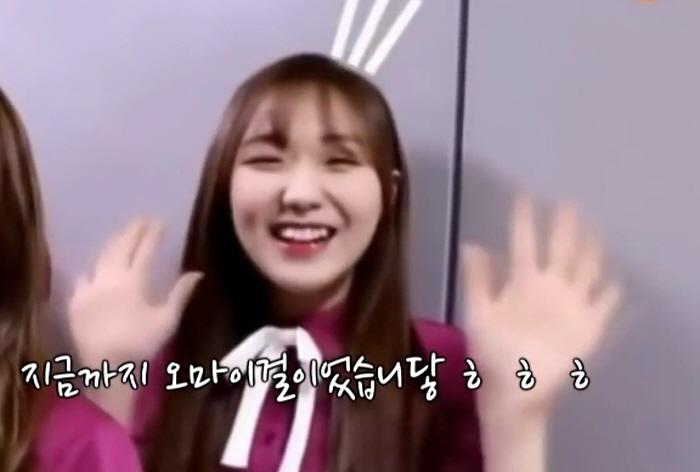 35 13 - '걸그룹들의 걸그룹'이라고 불리는 한 아이돌 그룹