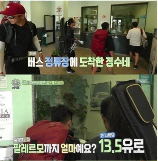 36 1 - '복덩이 에릭남'이 예능에서 보여준 막내 활약기