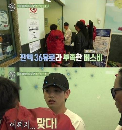 37 1 - '복덩이 에릭남'이 예능에서 보여준 막내 활약기